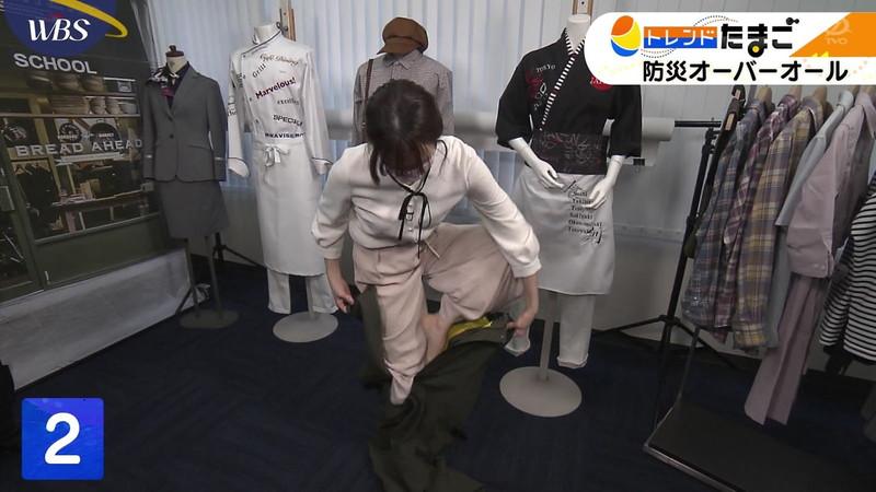 【女子アナキャプ画像】テレ東アナウンサー森香澄さんの着衣おっぱい! 41