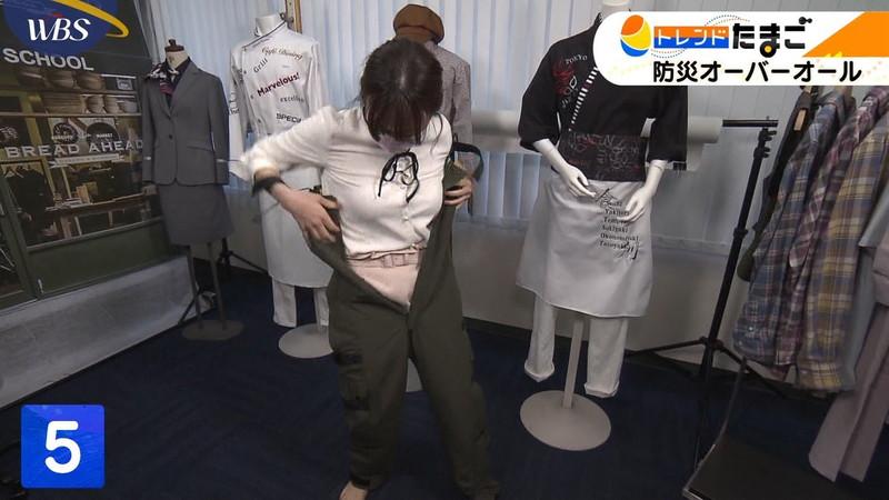 【女子アナキャプ画像】テレ東アナウンサー森香澄さんの着衣おっぱい! 42