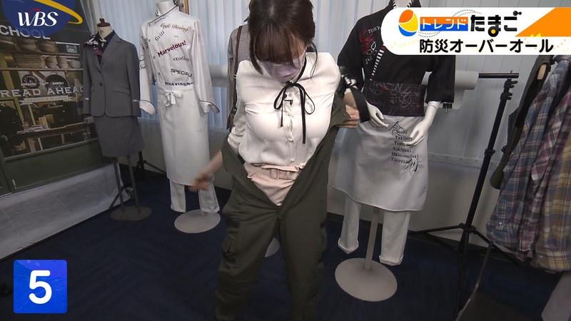 【女子アナキャプ画像】テレ東アナウンサー森香澄さんの着衣おっぱい! 44