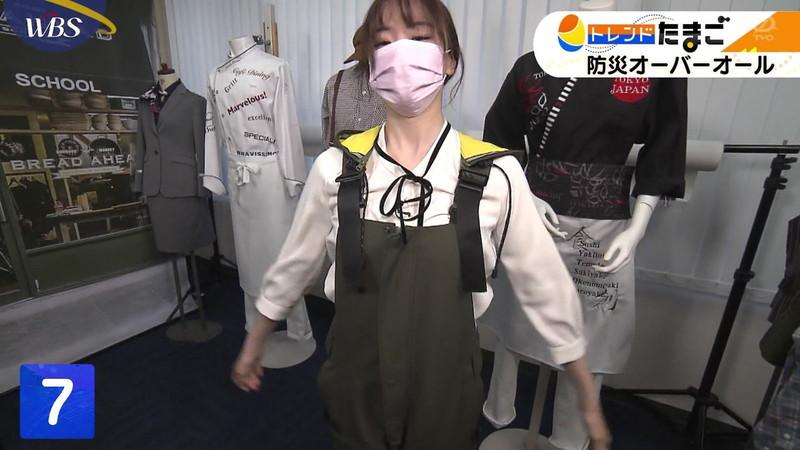 【女子アナキャプ画像】テレ東アナウンサー森香澄さんの着衣おっぱい! 47
