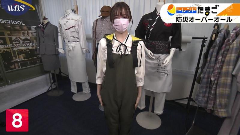 【女子アナキャプ画像】テレ東アナウンサー森香澄さんの着衣おっぱい! 48