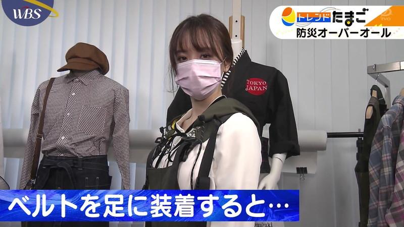 【女子アナキャプ画像】テレ東アナウンサー森香澄さんの着衣おっぱい! 49