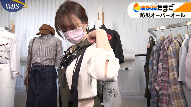 【女子アナキャプ画像】テレ東アナウンサー森香澄さんの着衣おっぱい! 50