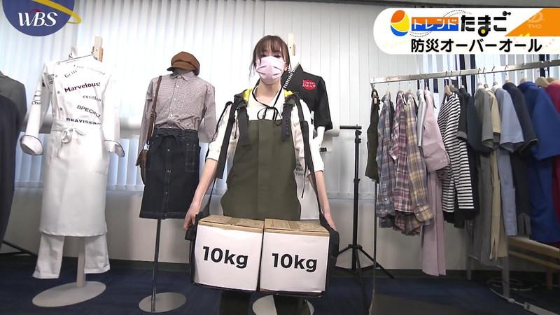 【女子アナキャプ画像】テレ東アナウンサー森香澄さんの着衣おっぱい! 55