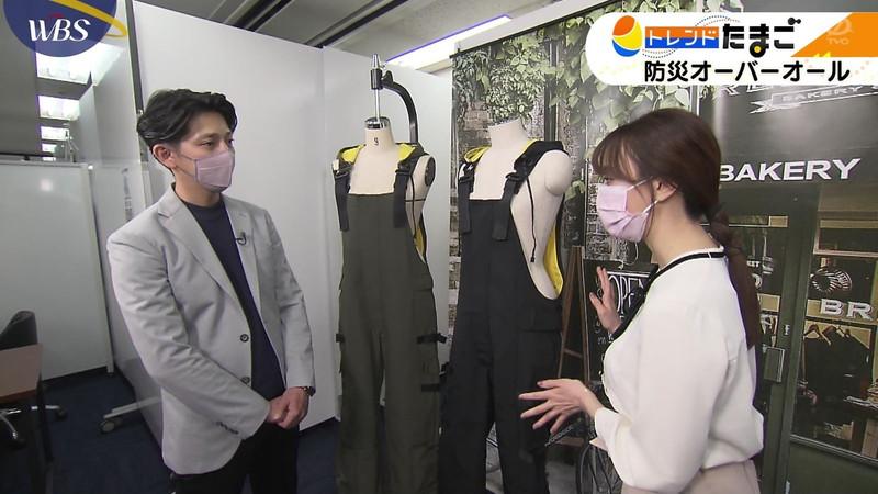 【女子アナキャプ画像】テレ東アナウンサー森香澄さんの着衣おっぱい! 56