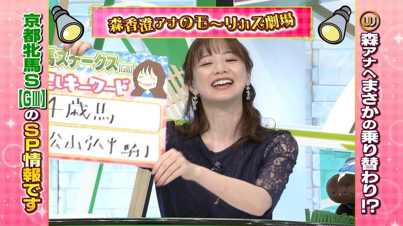 【女子アナキャプ画像】テレ東アナウンサー森香澄さんの着衣おっぱい! 59