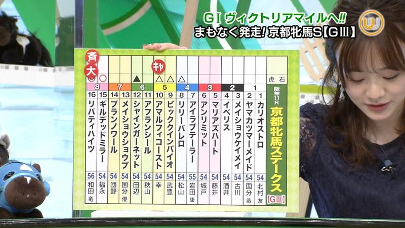 【女子アナキャプ画像】テレ東アナウンサー森香澄さんの着衣おっぱい! 61