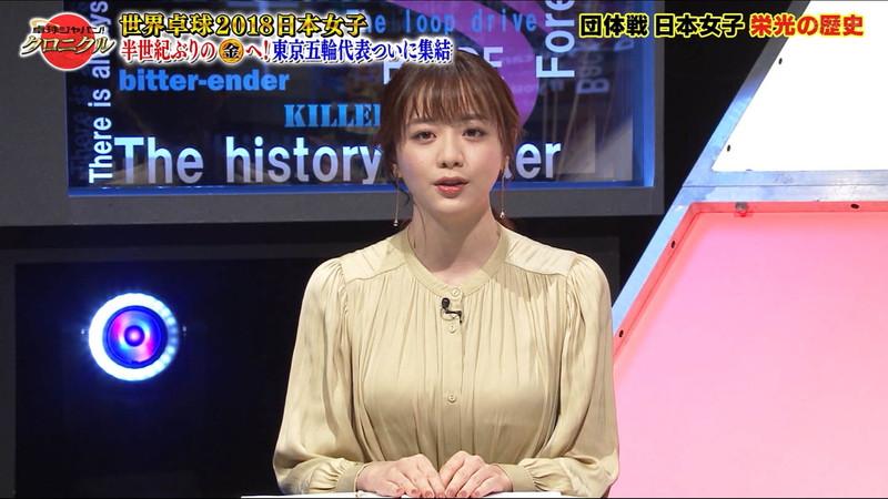 【女子アナキャプ画像】テレ東アナウンサー森香澄さんの着衣おっぱい! 65
