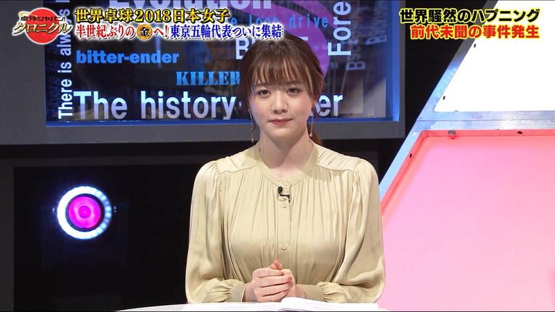 【女子アナキャプ画像】テレ東アナウンサー森香澄さんの着衣おっぱい! 67