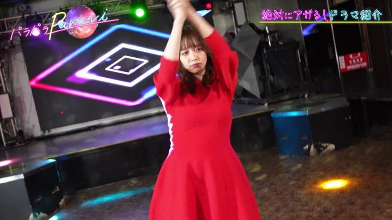 【女子アナキャプ画像】テレ東アナウンサー森香澄さんの着衣おっぱい! 72