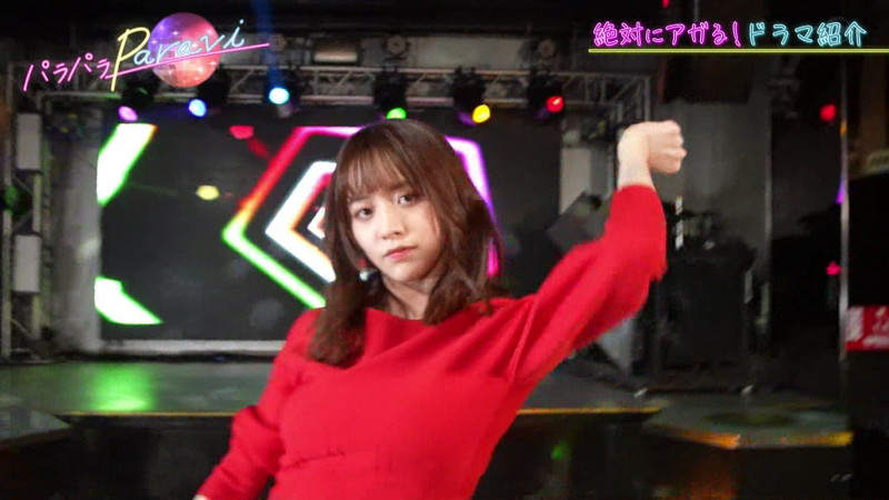 【女子アナキャプ画像】テレ東アナウンサー森香澄さんの着衣おっぱい! 73