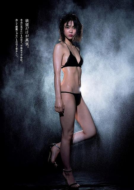 【山谷花純グラビア画像】ニンニンジャーでヒロインやってた勝ち気な女の子 28