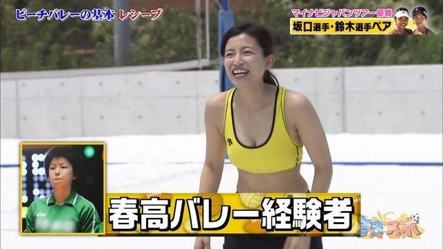 【佐野マリアエロ画像】春高バレー経験者のグラビアアイドルが実力をテレビで披露! 11