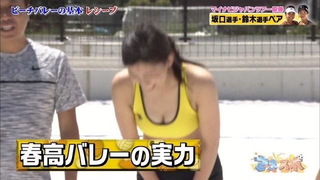 【佐野マリアエロ画像】春高バレー経験者のグラビアアイドルが実力をテレビで披露! 14