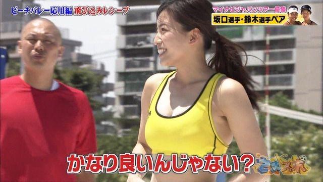 【佐野マリアエロ画像】春高バレー経験者のグラビアアイドルが実力をテレビで披露! 20
