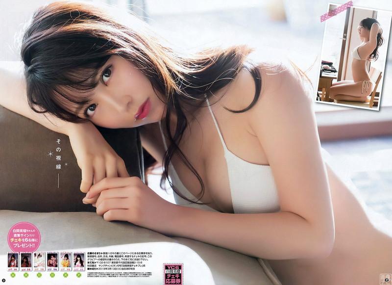 【白間美瑠グラビア画像】とうとうアイドル卒業を発表しちゃいましたね 09