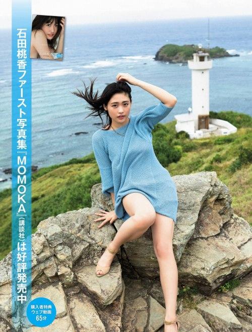 【石田桃香グラビア画像】令和のグラビアクイーンにのし上がった美少女! 72