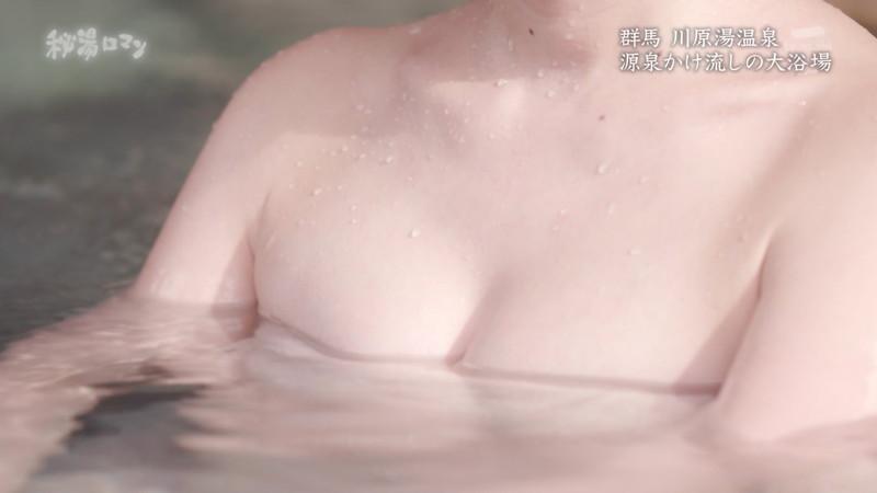 【温泉エロ画像】秘湯ロマンとかいう堂々と入浴シーンを見せてくれる番組w