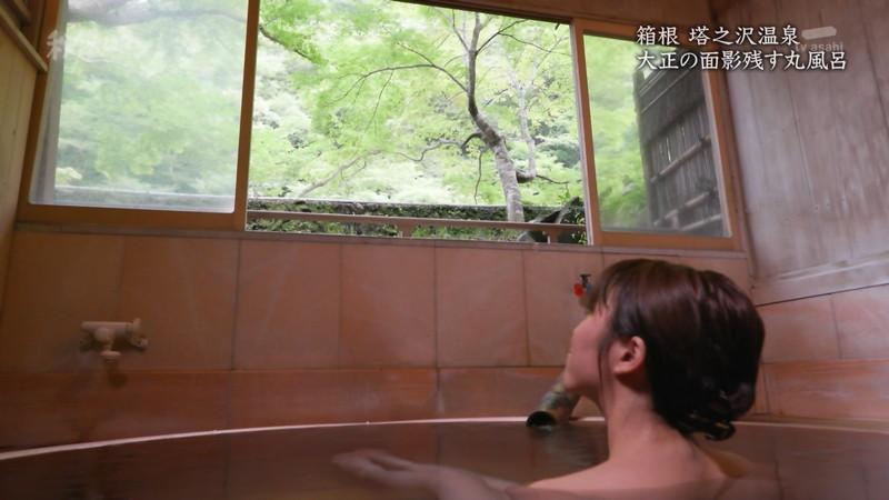 【温泉エロ画像】秘湯ロマンとかいう堂々と入浴シーンを見せてくれる番組w 06