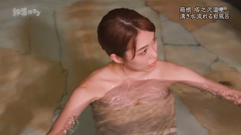 【温泉エロ画像】秘湯ロマンとかいう堂々と入浴シーンを見せてくれる番組w 09