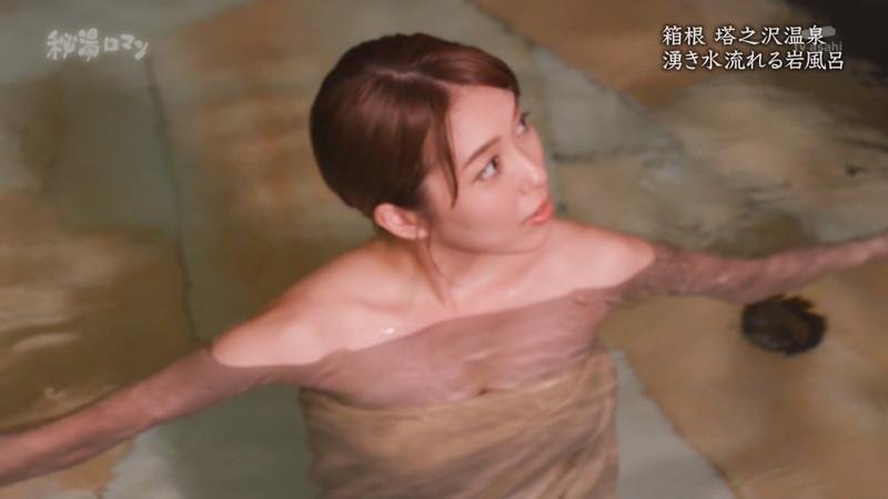 【温泉エロ画像】秘湯ロマンとかいう堂々と入浴シーンを見せてくれる番組w 10