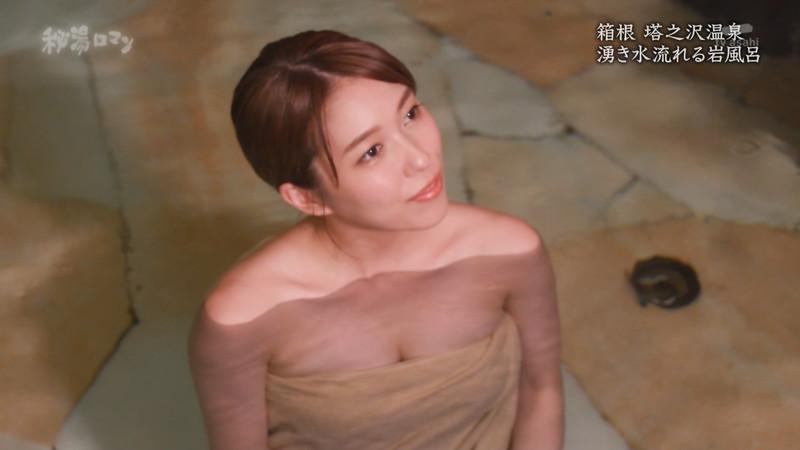【温泉エロ画像】秘湯ロマンとかいう堂々と入浴シーンを見せてくれる番組w 11