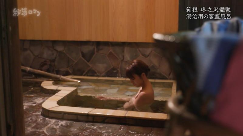 【温泉エロ画像】秘湯ロマンとかいう堂々と入浴シーンを見せてくれる番組w 14