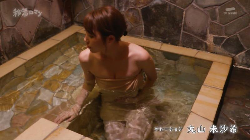 【温泉エロ画像】秘湯ロマンとかいう堂々と入浴シーンを見せてくれる番組w 16