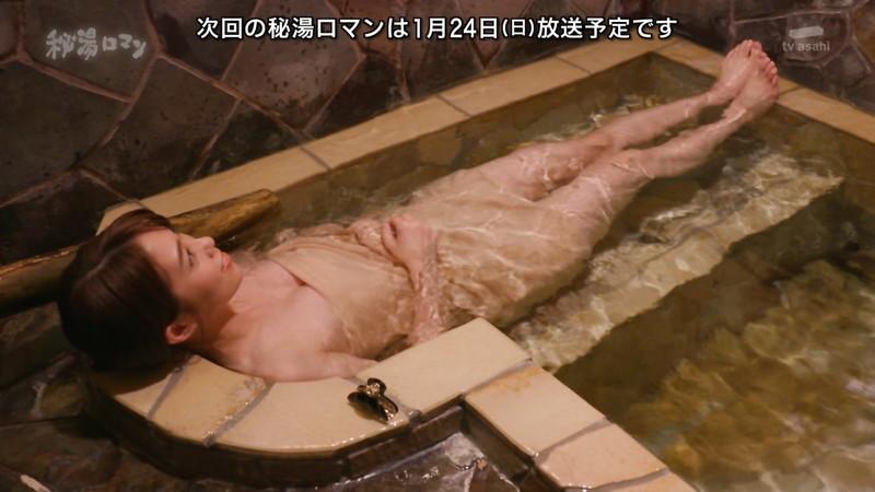 【温泉エロ画像】秘湯ロマンとかいう堂々と入浴シーンを見せてくれる番組w 21