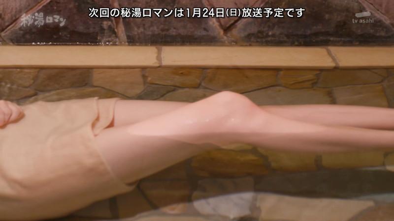 【温泉エロ画像】秘湯ロマンとかいう堂々と入浴シーンを見せてくれる番組w 22