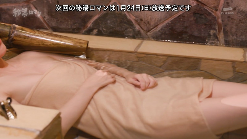 【温泉エロ画像】秘湯ロマンとかいう堂々と入浴シーンを見せてくれる番組w 23