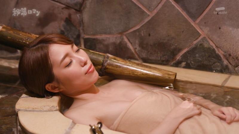 【温泉エロ画像】秘湯ロマンとかいう堂々と入浴シーンを見せてくれる番組w 24