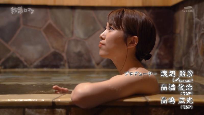【温泉エロ画像】秘湯ロマンとかいう堂々と入浴シーンを見せてくれる番組w 25