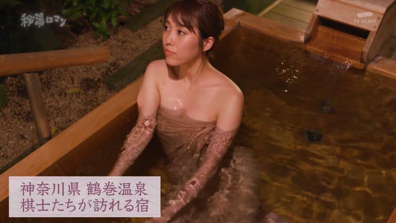 【温泉エロ画像】秘湯ロマンとかいう堂々と入浴シーンを見せてくれる番組w 26