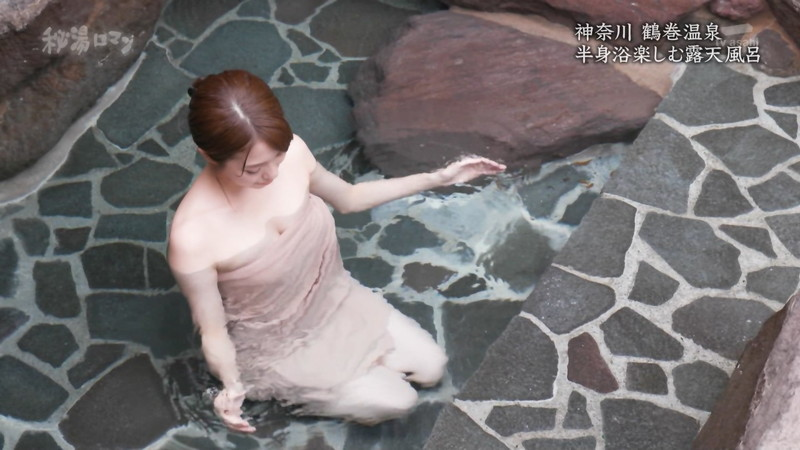 【温泉エロ画像】秘湯ロマンとかいう堂々と入浴シーンを見せてくれる番組w 27
