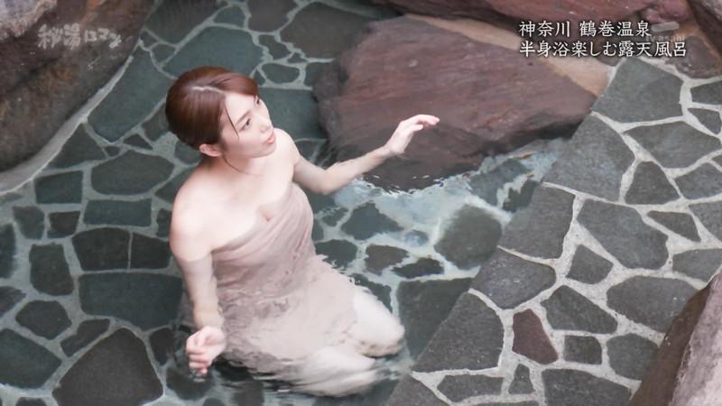 【温泉エロ画像】秘湯ロマンとかいう堂々と入浴シーンを見せてくれる番組w 28