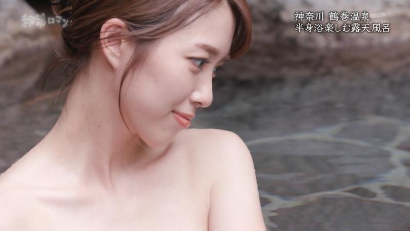 【温泉エロ画像】秘湯ロマンとかいう堂々と入浴シーンを見せてくれる番組w 30