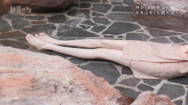 【温泉エロ画像】秘湯ロマンとかいう堂々と入浴シーンを見せてくれる番組w 31