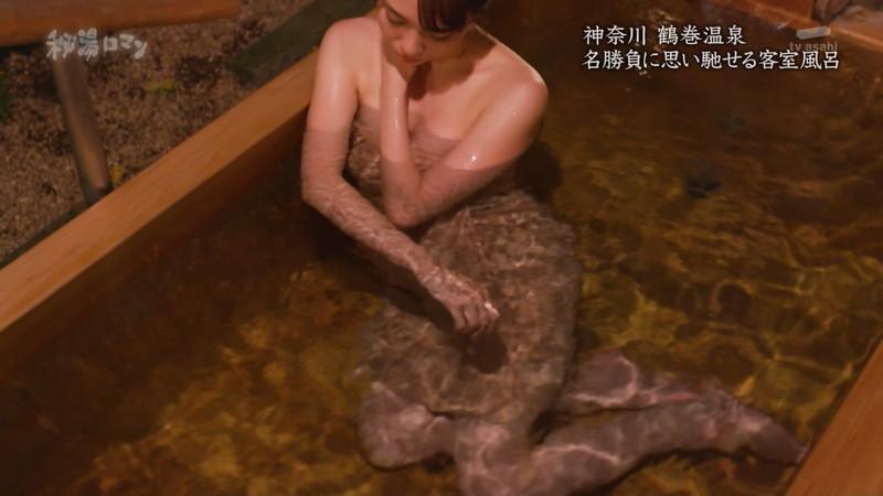 【温泉エロ画像】秘湯ロマンとかいう堂々と入浴シーンを見せてくれる番組w 34