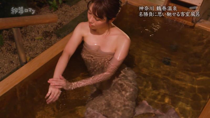 【温泉エロ画像】秘湯ロマンとかいう堂々と入浴シーンを見せてくれる番組w 35
