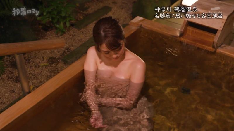 【温泉エロ画像】秘湯ロマンとかいう堂々と入浴シーンを見せてくれる番組w 37