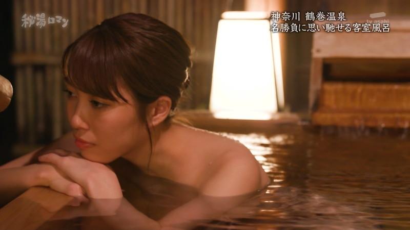 【温泉エロ画像】秘湯ロマンとかいう堂々と入浴シーンを見せてくれる番組w 38