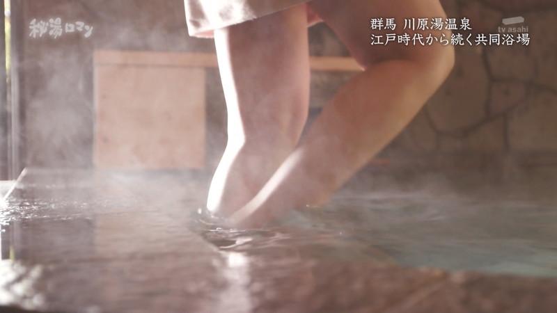 【温泉エロ画像】秘湯ロマンとかいう堂々と入浴シーンを見せてくれる番組w 39
