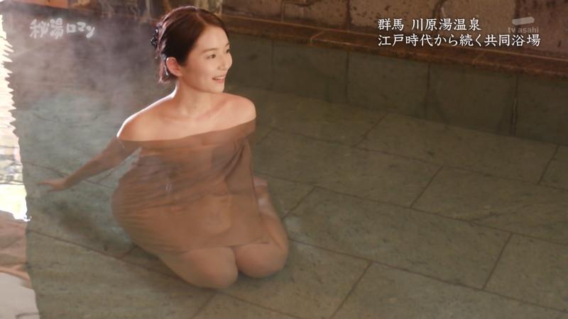 【温泉エロ画像】秘湯ロマンとかいう堂々と入浴シーンを見せてくれる番組w 40