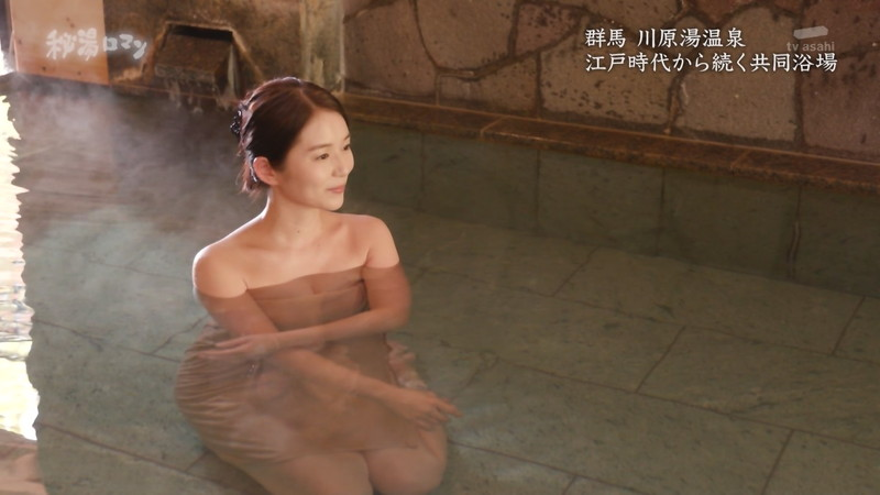 【温泉エロ画像】秘湯ロマンとかいう堂々と入浴シーンを見せてくれる番組w 41