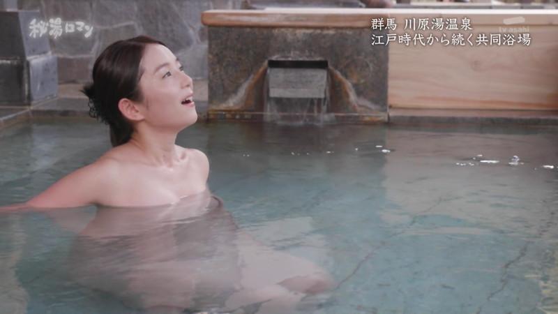 【温泉エロ画像】秘湯ロマンとかいう堂々と入浴シーンを見せてくれる番組w 42