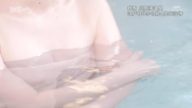 【温泉エロ画像】秘湯ロマンとかいう堂々と入浴シーンを見せてくれる番組w 43