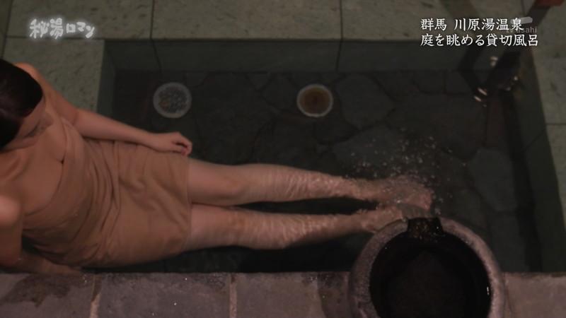【温泉エロ画像】秘湯ロマンとかいう堂々と入浴シーンを見せてくれる番組w 51