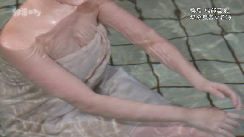【温泉エロ画像】秘湯ロマンとかいう堂々と入浴シーンを見せてくれる番組w 54