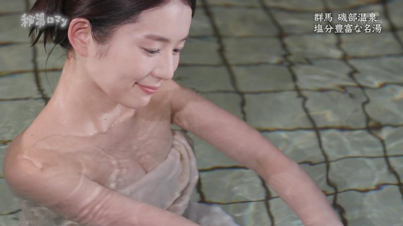 【温泉エロ画像】秘湯ロマンとかいう堂々と入浴シーンを見せてくれる番組w 55